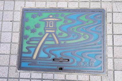 hydrant3641.jpg